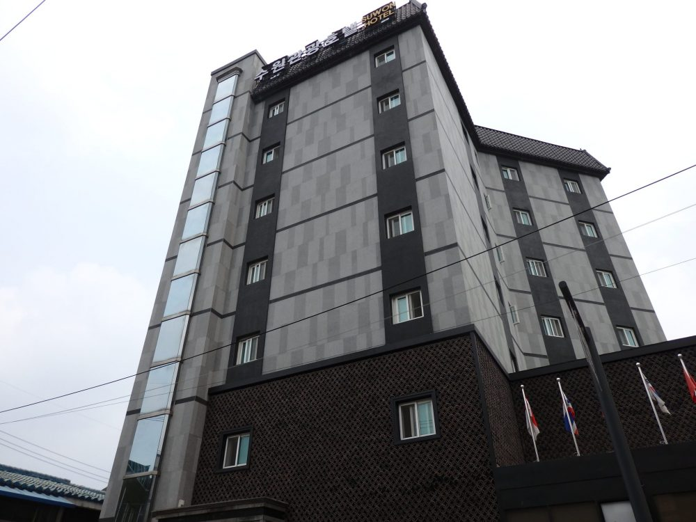 exterior of the New Suwon Tourist Hotel