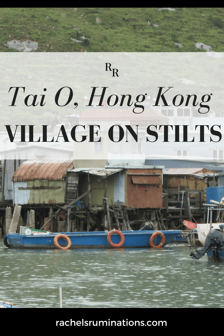 Tai O village in Hong Kong is known as a picturesque village of stilt houses. Up close, though, it raises questions about poverty tourism. #taio #lantauisland #hongkong #c2cgroup via @rachelsruminations