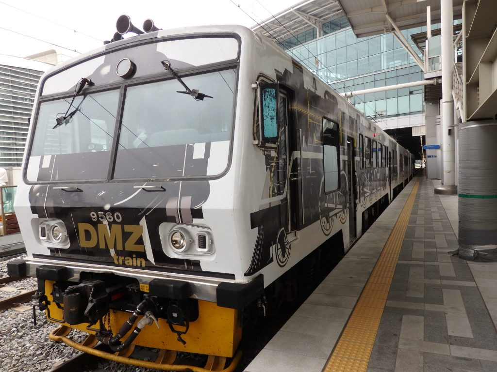 the train that took us up to the DMZ from Seoul