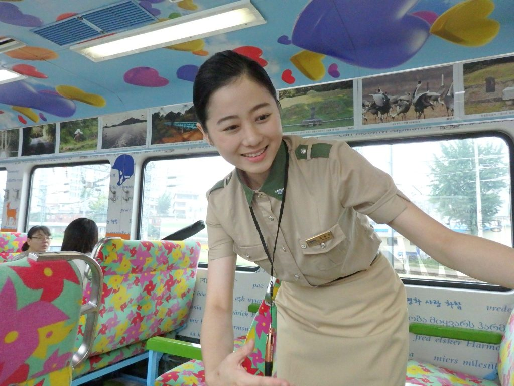 An attendant on the train to the DMZ tried her best to keep everyone entertained.