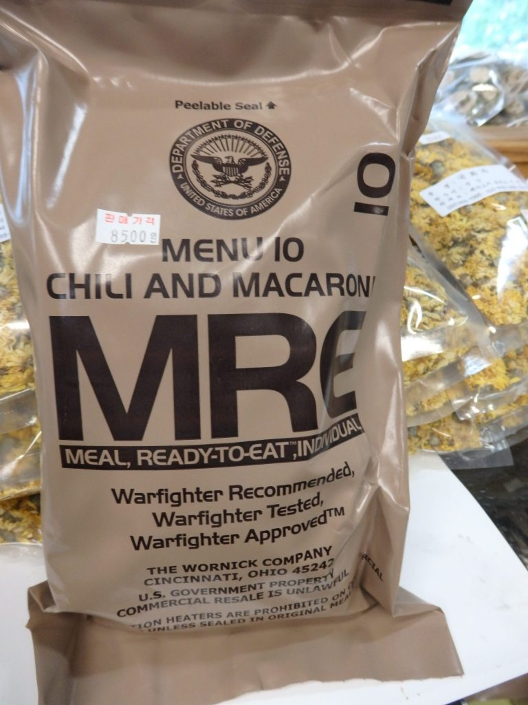 This package of MRE packaged meal ready-to-eat) was being sold in a shop near the Baengma Memorial near the DMZ.