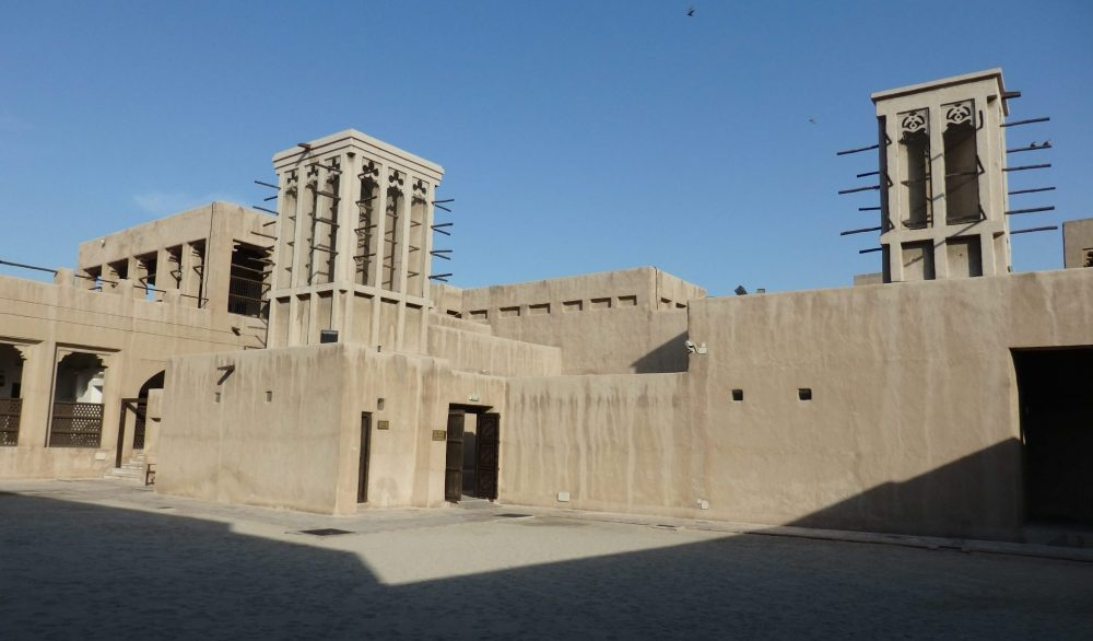 one side of the enormous courtyard in Sheikh Saeed al Maktoums House, a museum in Old Dubai