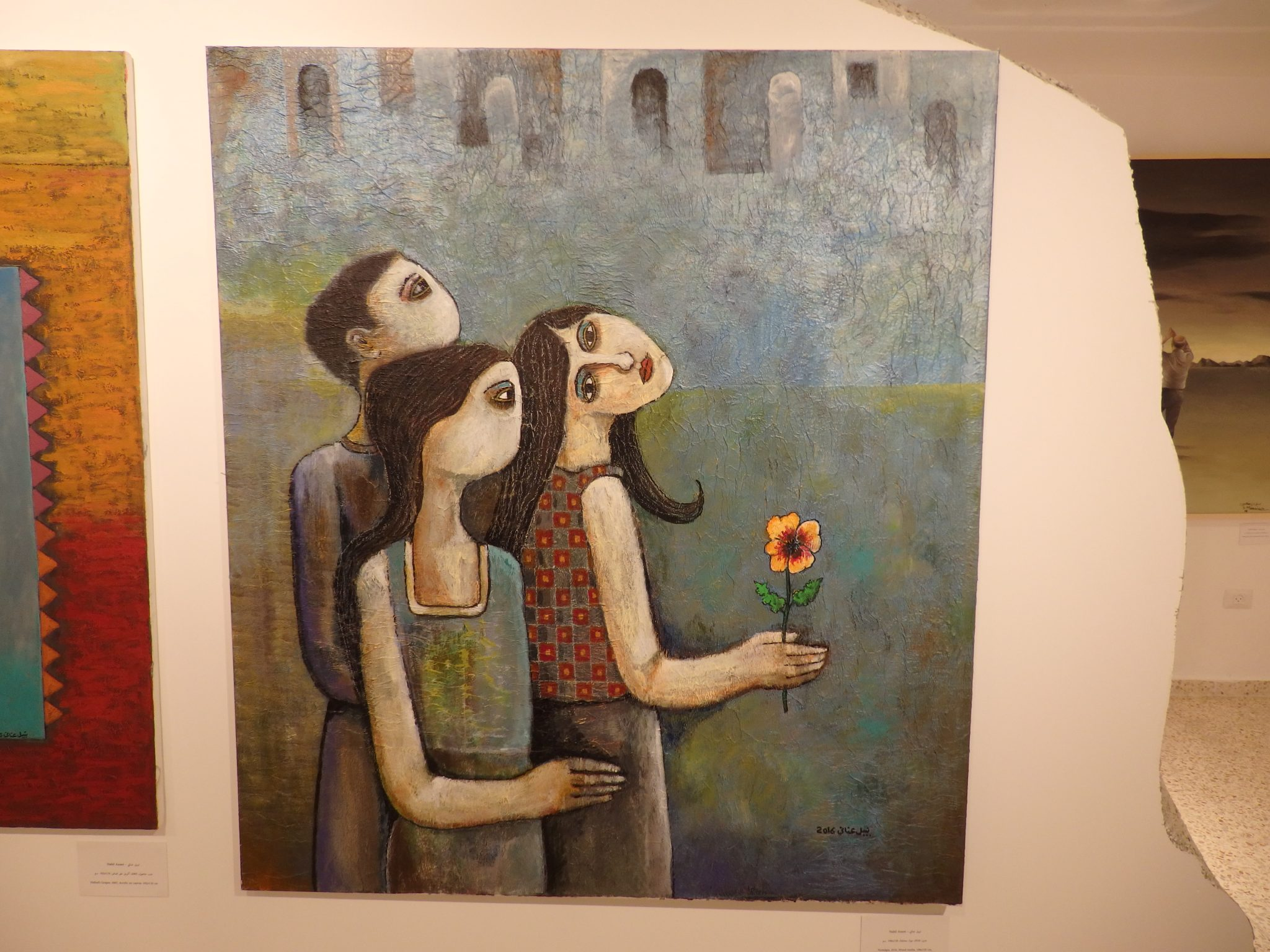 """My favorite piece from the gallery was this painting by Palestinian artist Nabil Anani, called """"Nostalgia."""""""
