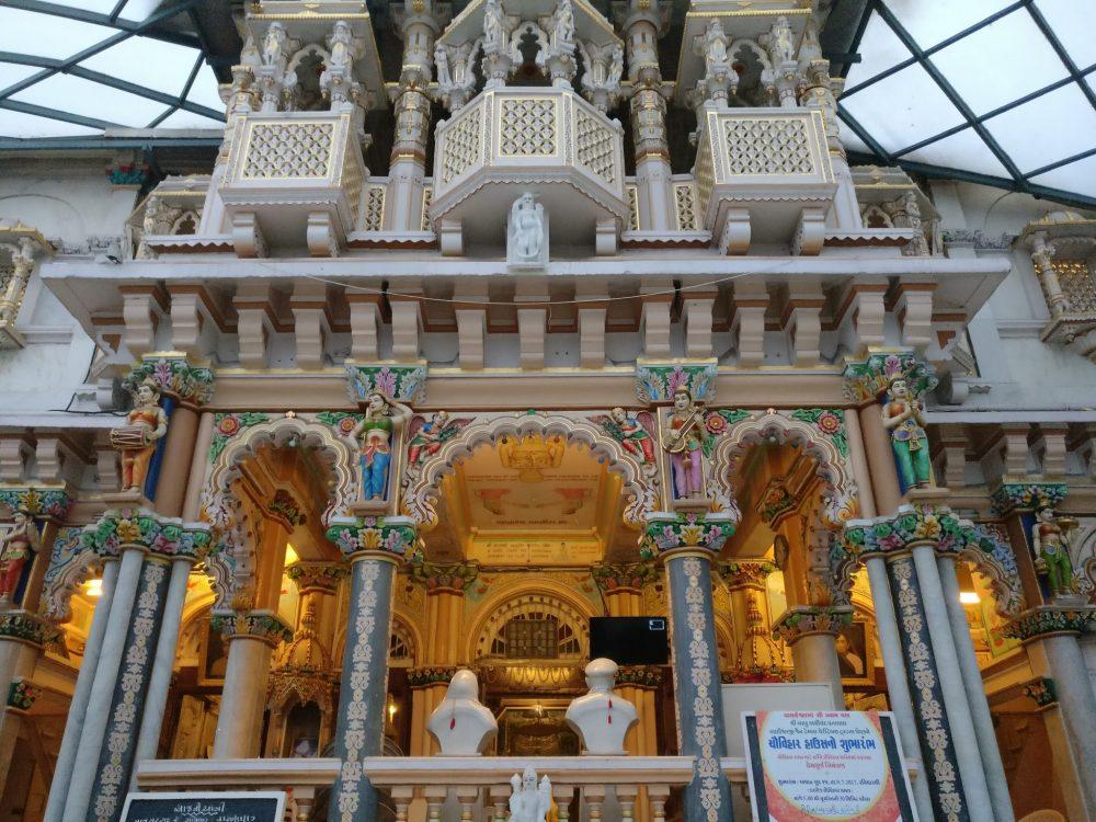 The front of the Jain Temple, Mumbai