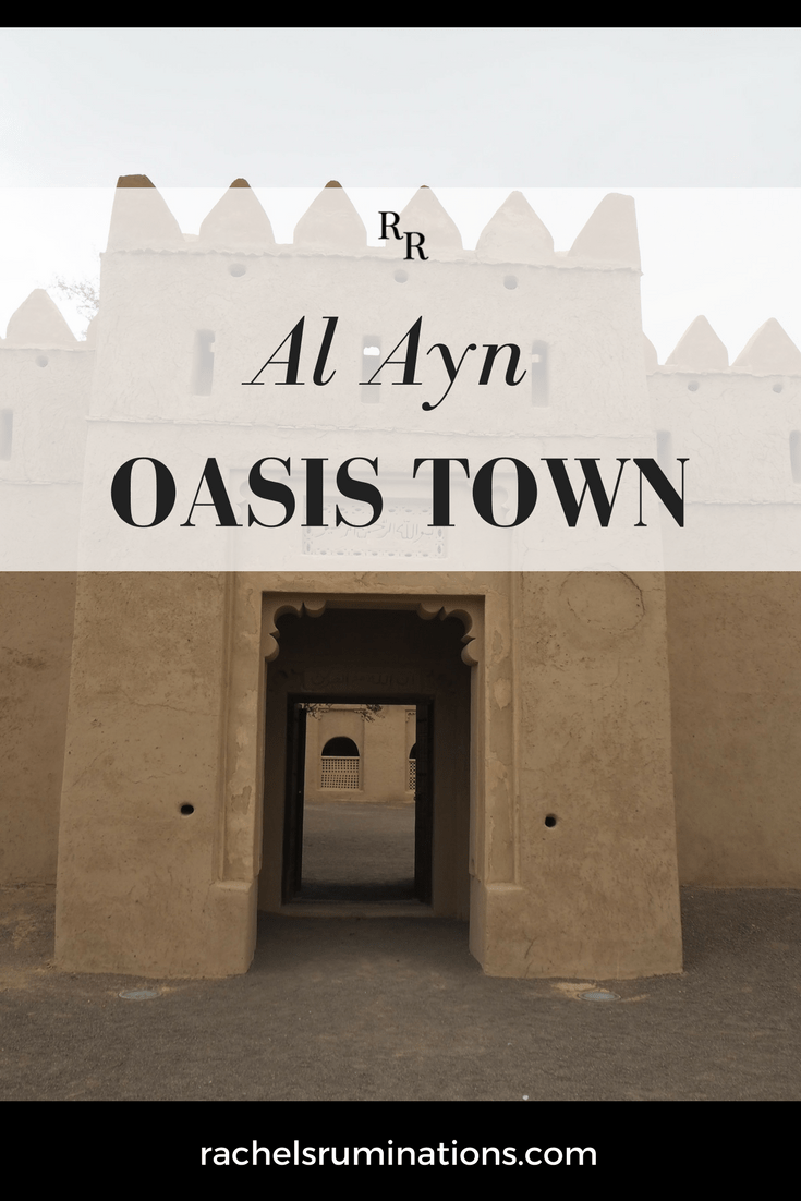Al Ayn 1