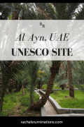Al Ayn 3