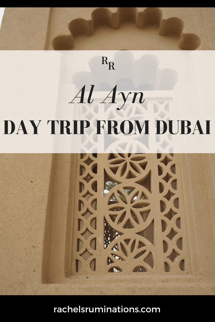 Al Ayn 4