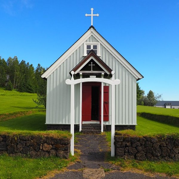 Skogar, Iceland, and what to see there