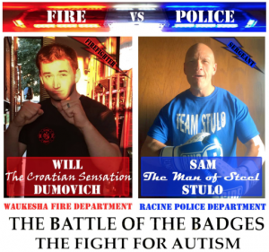 2016-battle-of-the-badges