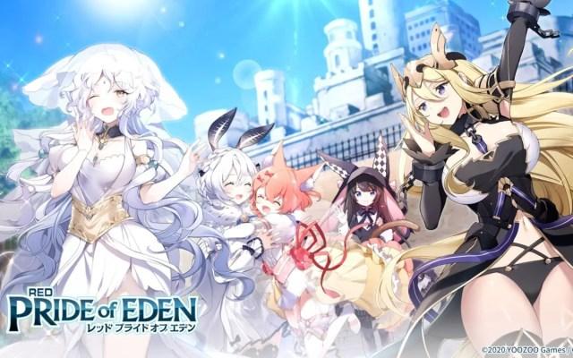 Red: Pride of Eden - Pre registration