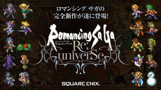 Romancing Saga Re:universe #1 Tier list and Guide 2020