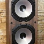 Monitor audio MR6