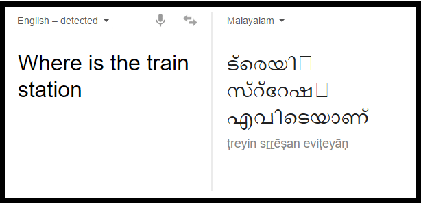 Google Translate - English to Malayalam