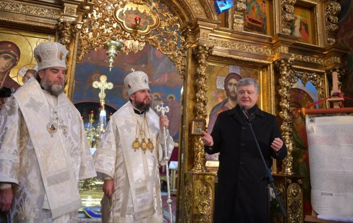 Порошенко закликав Російську православну церкву показати свій томос та довести канонічність