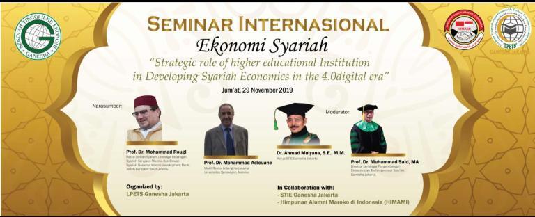 Dalam Rangka Dies Natalis Ke-26, STIE Ganesha Adakan Seminar Internasional Ekonomi Syariah