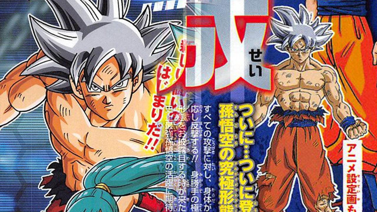 Goku Ultra Instinto Dominado Imagenes Reveladas Dragon Ball Super