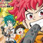 Dragon Ball FighterZ ganhará seu próprio mangá