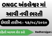 ONGC Ankleshwar Recruitment