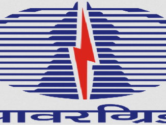 Power Grid Corporation of India Recruitment