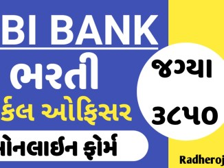 SBI Recruitment For Circle Based Officers 2020 @recruitment.bank.sbi