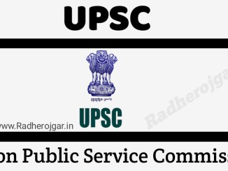 UPSC Recruitment For MO