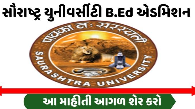 Saurashtra University B.Ed Admission