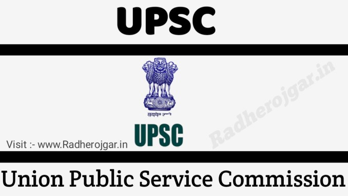 UPSC Combined Defence Services Examination (II)