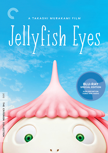jellyfish_eyes_criterion_boxart