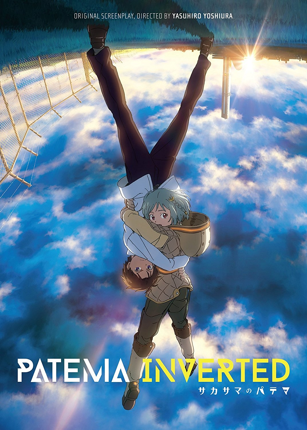 PATEMA INVERTED anime at Japan Foundation London (20 APR).