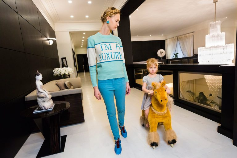 Films in London today: GENERATION WEALTH at Picturehouse Central (17 JUL).