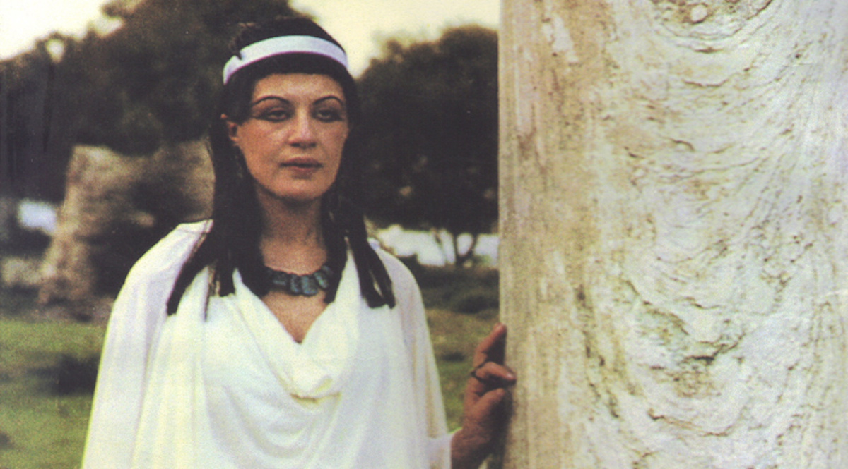 Films in London today: FATMA 75 at Genesis Cinema (16 AUG).