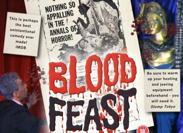 feast iii imdb
