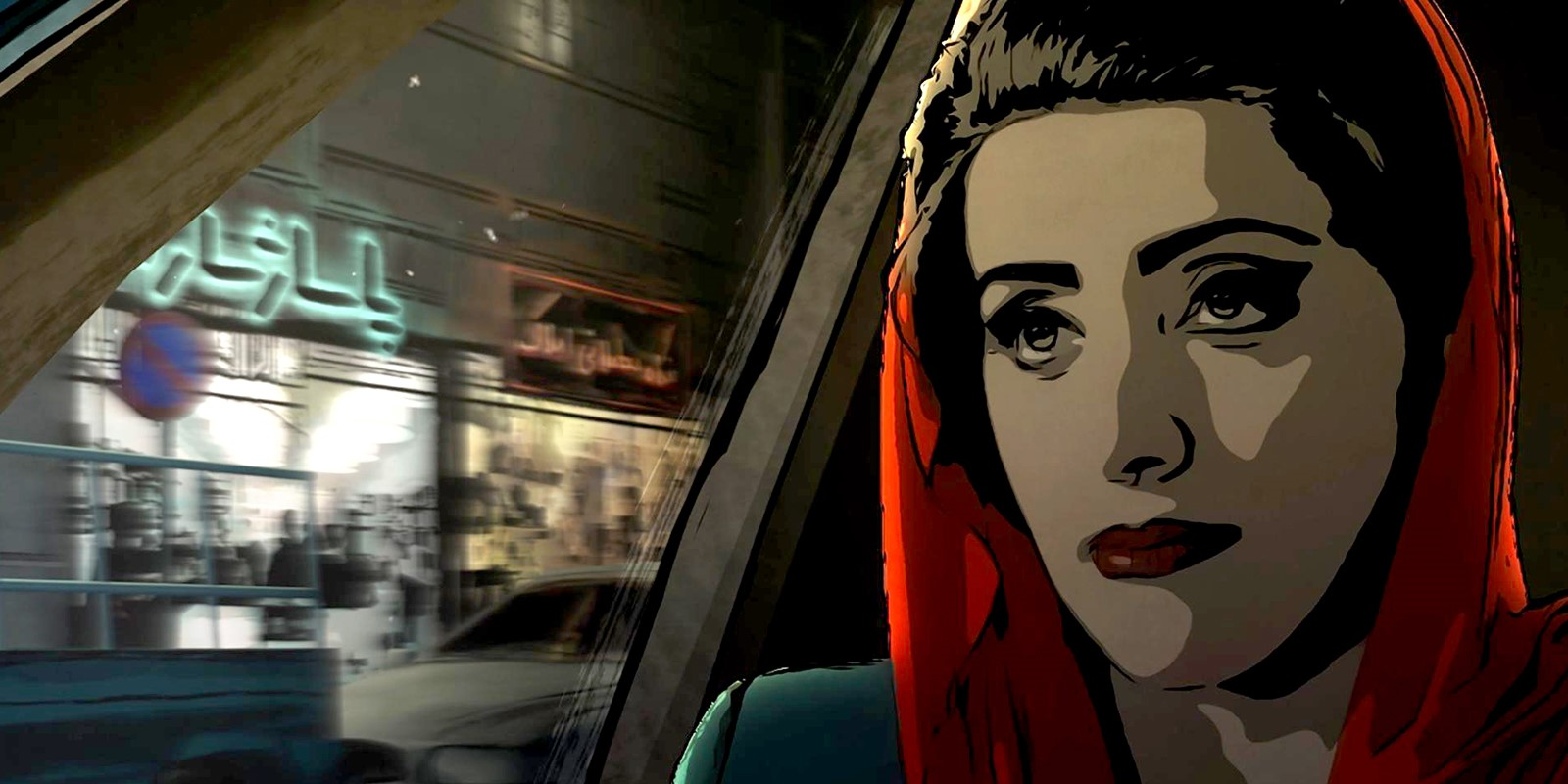 Films in London today: TEHRAN TABOO at BFI (01 OCT).