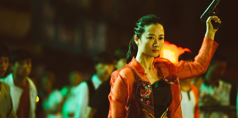 Films in London today: ASH IS THE PUREST WHITE at Barbican (26 APR to 02 MAY).