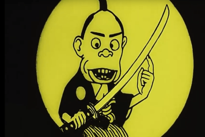 THE DULL SWORD, part of Early Japanese Animation at Barbican (09 JUN).