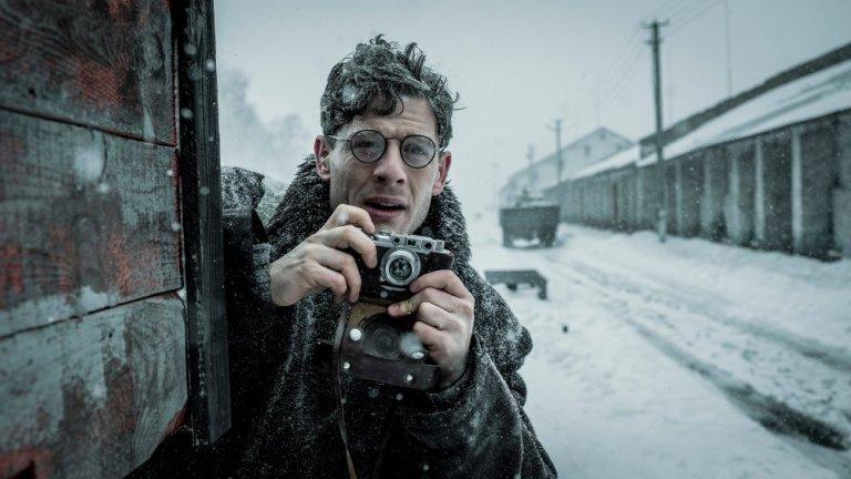 Films in London today: MR JONES, part of UKRAINIAN FILM DAYS at Ciné Lumière (05 DEC).
