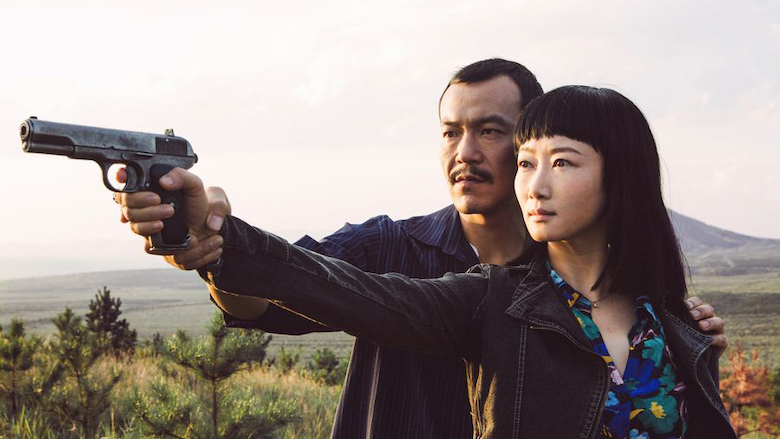 Films in London: ASH IS PUREST WHITE at Screen25 Cinema (29 APR).