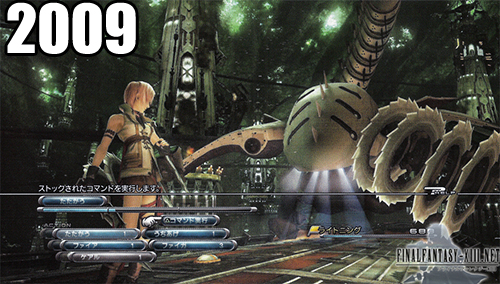 finalfantasy13 28 Facts That Make You Feel Like an Old Gamer