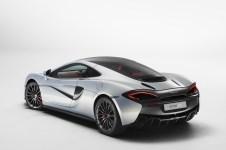 McLaren 570GT - 1
