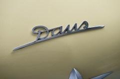@1954 Daus Prototype - 7