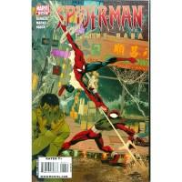 Spider-Man Clone Sage 6 of 6