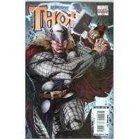 Thor 600 Variant