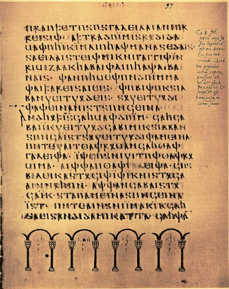 Codex Argenteus, manoscritto in lingua gotica del VI secolo scritto con inchiostro d'argento. Contiene la traduzione del Nuovo Testamento.