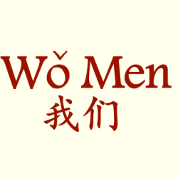 Wǒ Men Podcast: The Chinese New Year Traditions You Need to Know