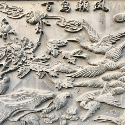 Photo of the day: Traditional Stone Carving in the Hutong