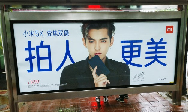 Photo of the Day: Kris Wu Selling Xiaomi Phones