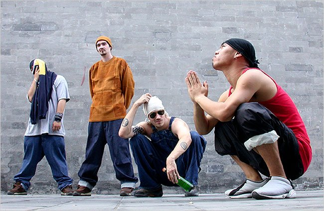 Yin: '90s Throwback with Yin Ts'ang, China's Original Rap Group