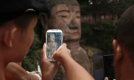 Photo of the day: Virtual Buddha