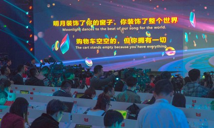Here Comes New Retail: How Alibaba Wants to Change the Way We Think about Shopping