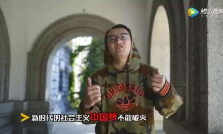 Students from Communist Youth League Release Party Congress-Themed Rap